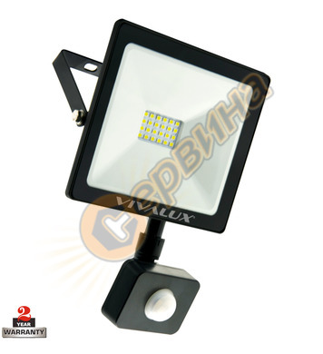 Прожектор със сензор Vivalux NYX LED 003974 - 20W B