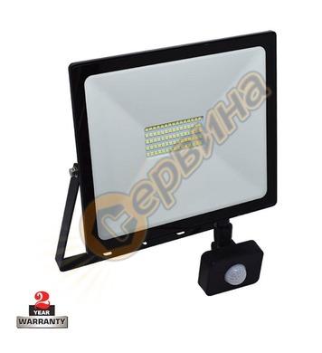 Прожектор със сензор Vivalux NYX LED 003976 - 50W B