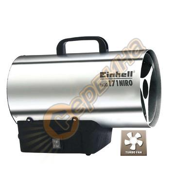Газов калорифер Einhell HGG 171 Niro 2330436 - 17KW