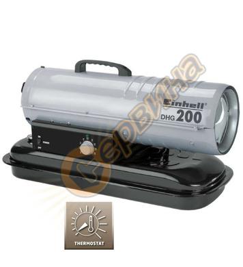Дизелов калорифер Einhell DHG 200 2336400 - 30KW