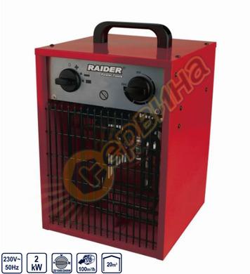 Електрически калорифер Raider RD-EFH02 078801 - 2kW