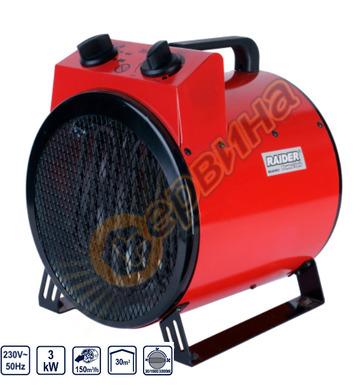 Електрически калорифер Raider RD-EFH03 078806 - 3kW