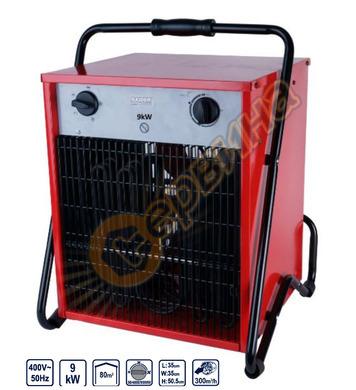 Електрически калорифер Raider RD-EFH09 078804 - 9kW