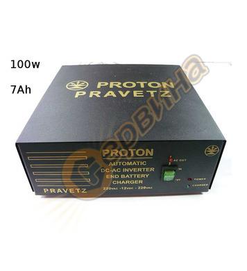 Авариен токозахранващ източник UPS с вход за акумулатор Prot