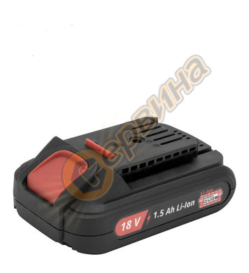 Акумулаторна батерия GUDE  18V / 1.5Ah  Li-ion - AP  18-15
