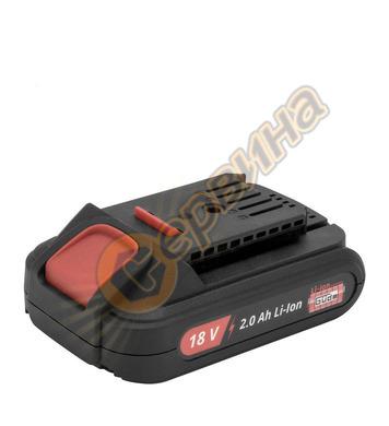 Акумулаторна батерия GUDE  18V / 2.5Ah  Li-ion - AP  18-20