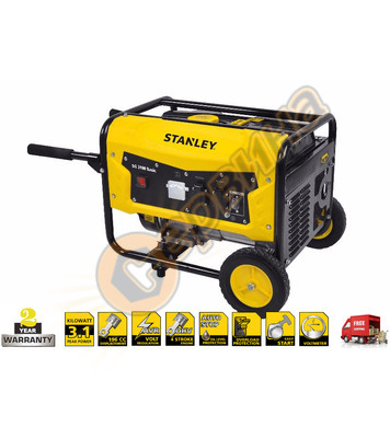Бензинов генератор Stanley SG3100 Basic 604.800.020 - 2.6KW