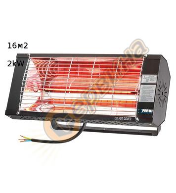 Инфрачервен отоплител Fervi R610 IP20 - 2000W