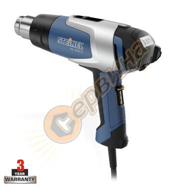 Пистолет за топъл въздух Steinel DIYers HL 2020 E 110034914