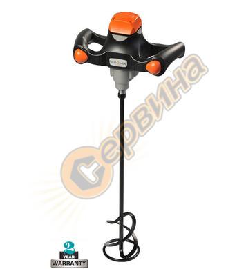 Бъркалка/Миксер Collomix Unimix U900 20340 - 950W