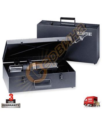 Пистолет за топъл въздух в метален куфар Steinel Pro HG 4000