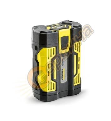 Акумулаторна батерия Karcher Battery Bp 200 Adv 2.852-183.0