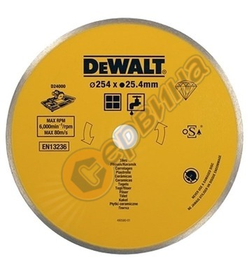 Диамантен диск DeWalt 250x25.4мм DT3733