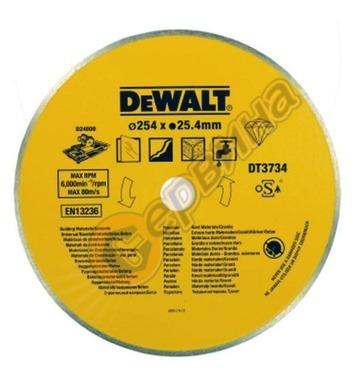 Диамантен диск DeWalt 254x25.4мм DT3734