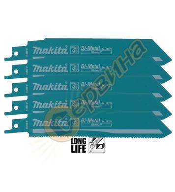 Нож за електрическа-акумулаторна ножовка за Метал Makita B-5