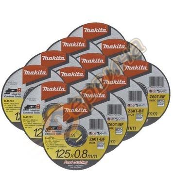 Абразивен диск за неръждавейка Makita B-45733-12 125х0.8 мм