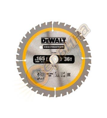 Циркулярен диск за дърво DeWalt 165x20.0мм DT1950