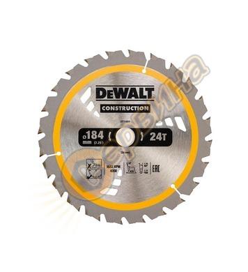 Циркулярен диск за дърво DeWalt 184x20.0мм DT1951