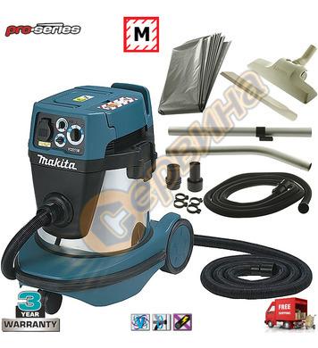 Прахосмукачка за сух и мокър режим Makita VC2211MX1 - 1050 W