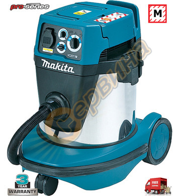 Прахосмукачка за сух и мокър режим Makita VC2211M - 1050 W