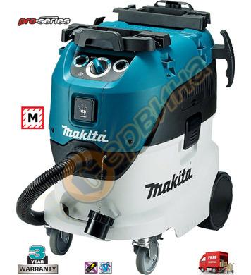 Прахосмукачка за сух и мокър режим Makita VC4210MX - 1200 W