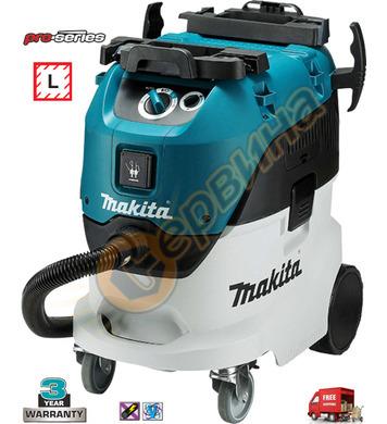 Прахосмукачка за сух и мокър режим Makita VC4210LX - 1200 W