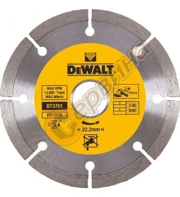 Диамантен диск DeWalt 115x22,2мм DT3701