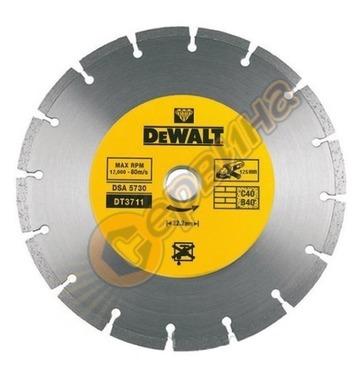 Диамантен диск DeWalt 125x22,2мм DT3711