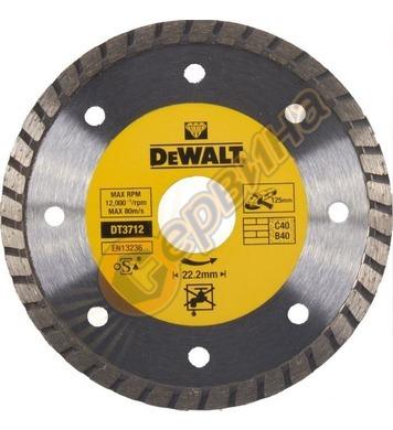 Диамантен диск DeWalt 125x22,2мм DT3712