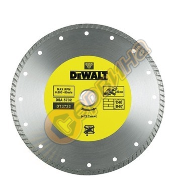 Диамантен диск DeWalt 230x22,2мм DT3732