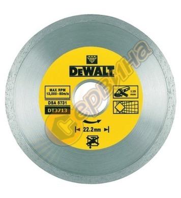 Диамантен диск DeWalt 125x22,2мм DT3713