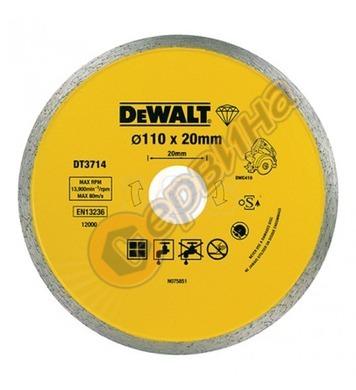 Диамантен диск DeWalt 110x20,0мм DT3714