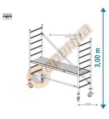 Подвижно алуминиево скеле Krause Stabilo 10 731302 - 3.00 м