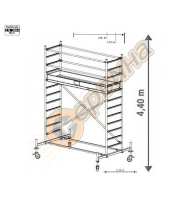 Подвижно алуминиево скеле Krause Stabilo 10 731319 - 4.40 м