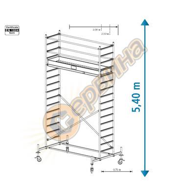Подвижно алуминиево скеле Krause Stabilo 10 731326 - 5.40 м