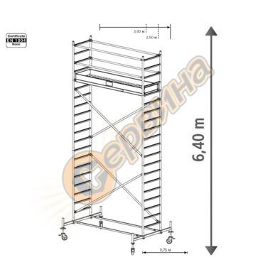 Подвижно алуминиево скеле Krause Stabilo 10 731333 - 6.40 м