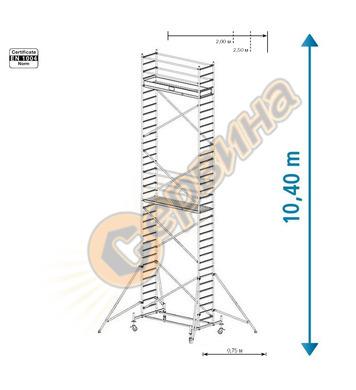 Подвижно алуминиево скеле Krause Stabilo 10 731371 - 10.40 м