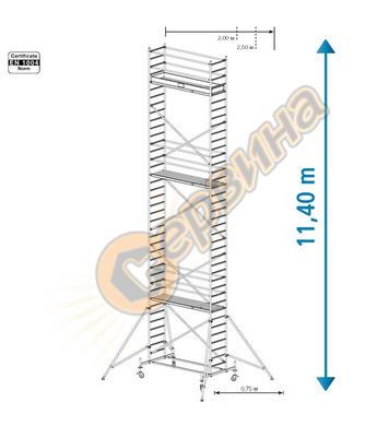 Подвижно алуминиево скеле Krause Stabilo 10 731388 - 11.40 м