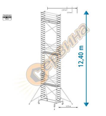 Подвижно алуминиево скеле Krause Stabilo 10 731395 - 12.40 м