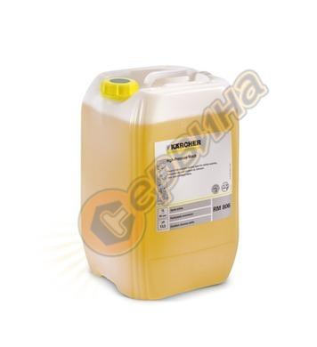 Препарат за водоструйки Karcher RM 806 6.295-433.0 - 20л