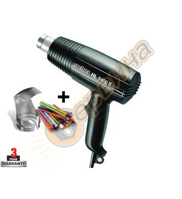 Пистолет за топъл въздух Steinel DIY HL 1400 S 103815605 - 1