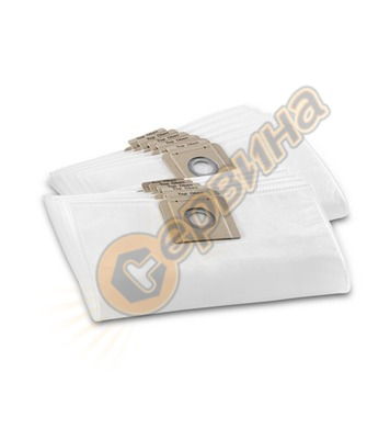 Филтрираща торбичка за прахосмукачка Karcher 6.904-315.0 - 1