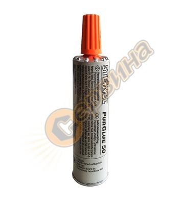 Силикон за топло лепене Steinel PRO PurGlue 50 047610 - 50гр
