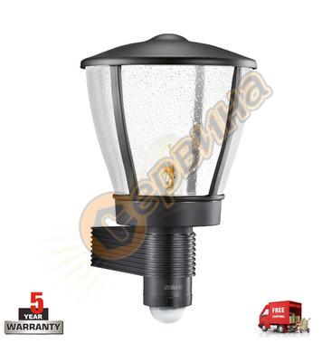 Лампа със сензор Steinel Sensors Pro L 430 S 612818 - 60 W
