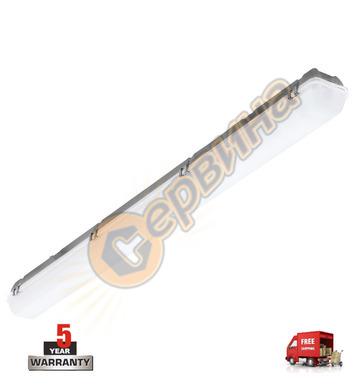 LED лампа със сензор Steinel Sensors Pro RS Pro 5800 LED 007