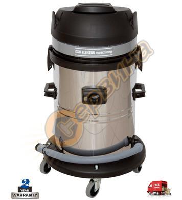 Прахосмукачка за сух и мокър режим Elektro Maschinen MCI 640