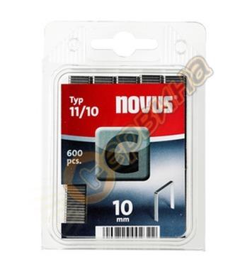 Кламер от плоска тел Novus G тип 11/10мм 600бр блистер 042-0