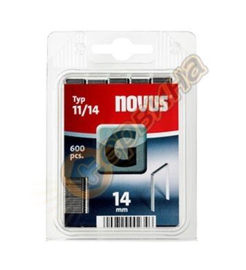 Кламер от плоска тел Novus G тип 11/14мм 600бр блистер 042-0
