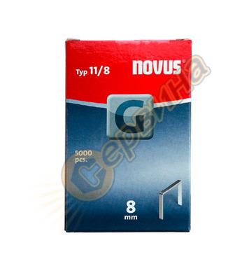 Кламер от плоска тел Novus G тип 11/8мм 5000бр кутия 042-052