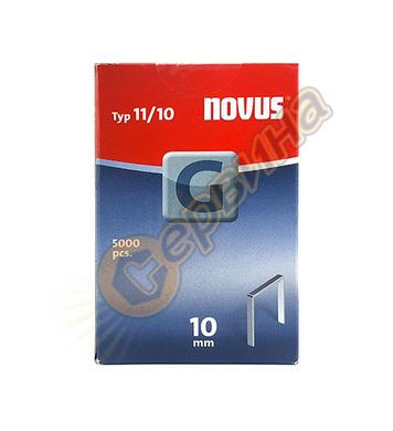 Кламер от плоска тел Novus G тип 11/10мм 5000бр кутия 042-05